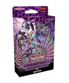 Yu-Gi-Oh-structure-deck-shadoll-showdown